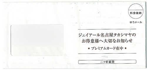 taka 01.jpg